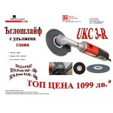 UKC 3-R - Ъглошлайф с удължена глава